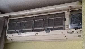 mantenimiento de aire acondicionado en institutos